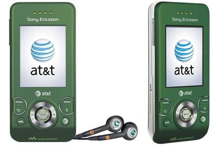 W580i AT&T