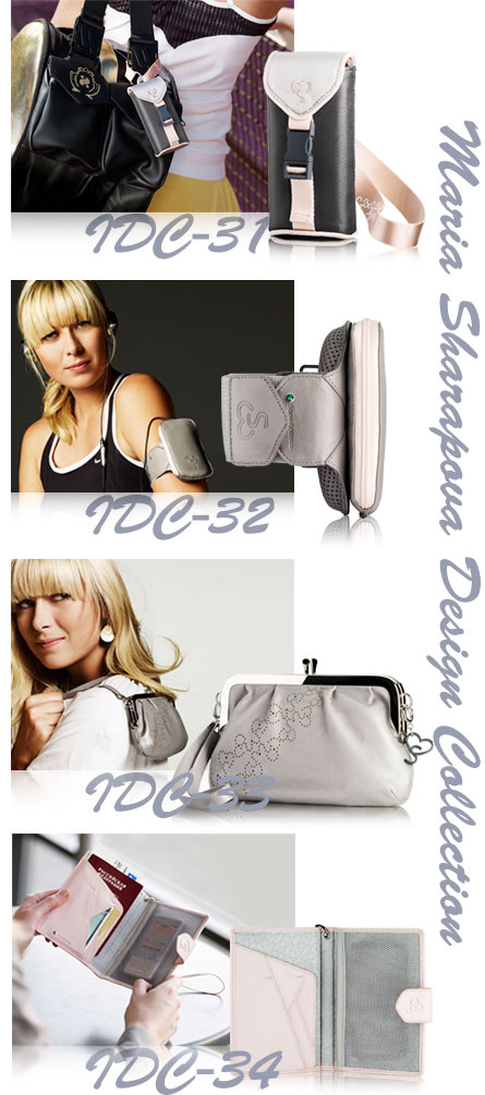 Maria Sharapova Design Collection